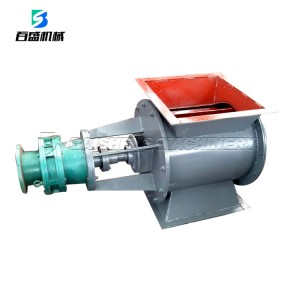 New Style Impeller Feeder Machine for Flour/Rotary feeder price