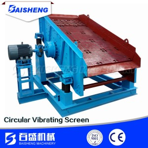 sand quarry sieve shaker machine/round mining vibrating screen