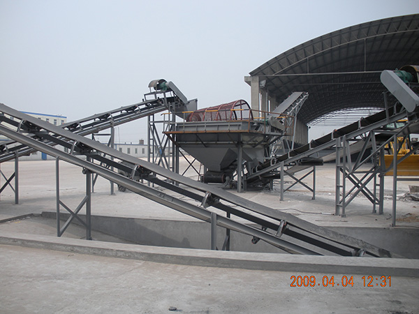 Yanhua système coaling chimique