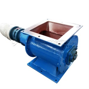 Ming Cement Steel Impeller rotary Feeder