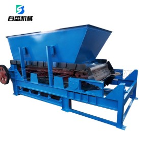 Heavy roller chain apron feeder machine for cement plant