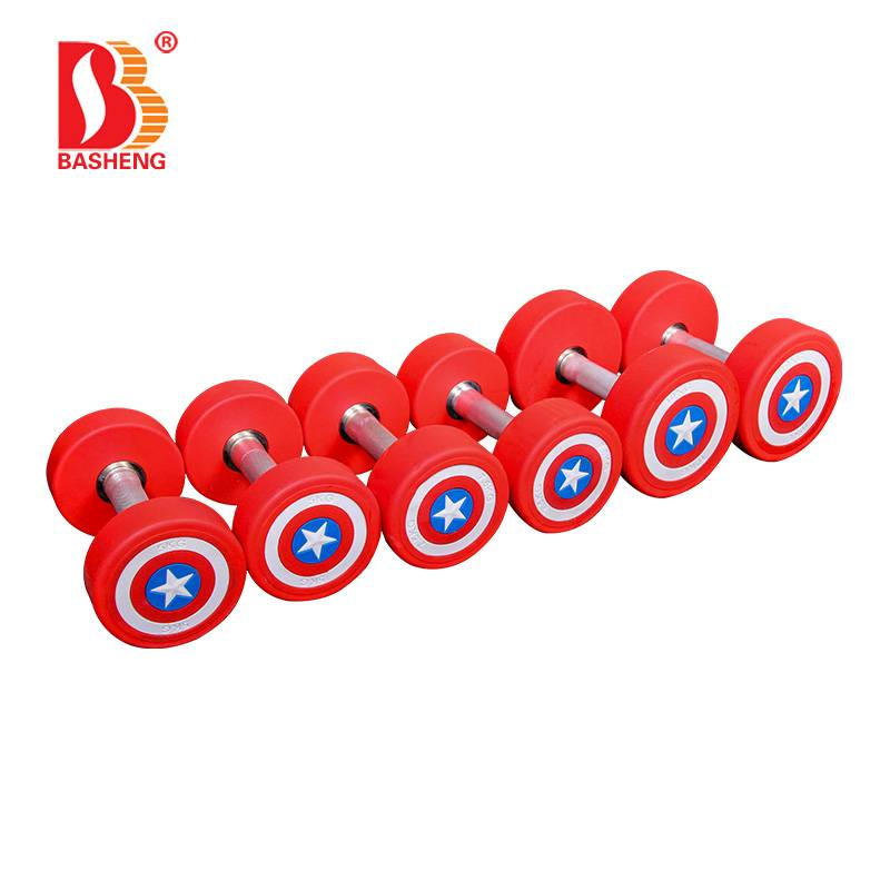 Captain America Fixed PU Dumbbell BS-G-01