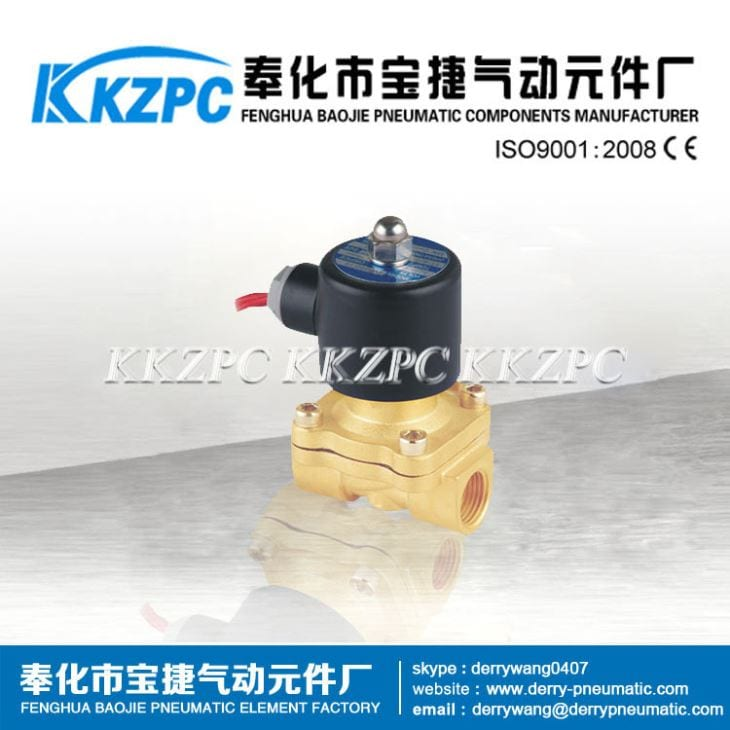 2W160-15 12 Inch Direct Acting Brass Electric Flow Control Valve
