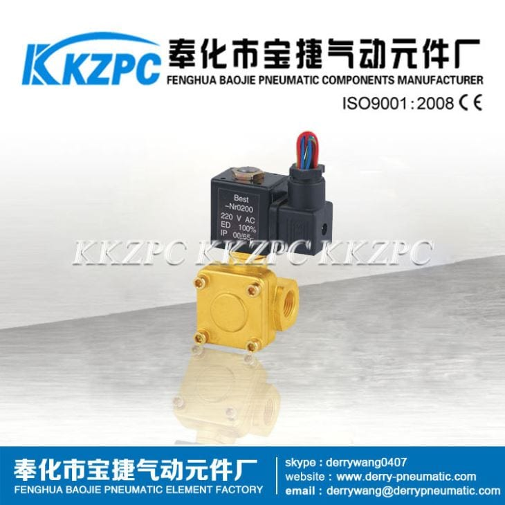 Small Size Solenoid Control Water Inlet Valve 0927000