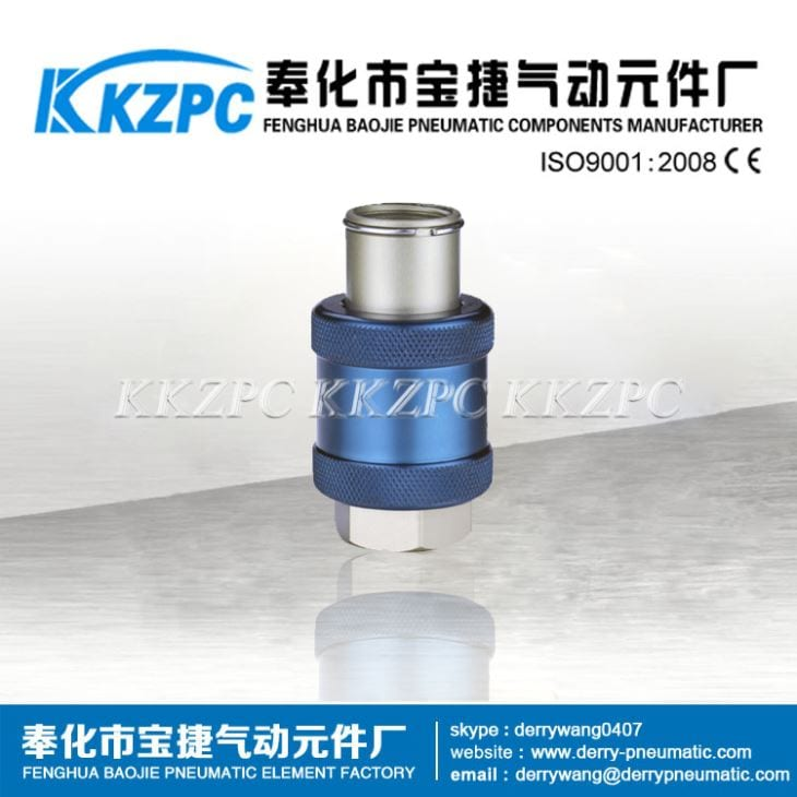 MV Series Manual 1/8 Hand Sliding Shut Off Valve