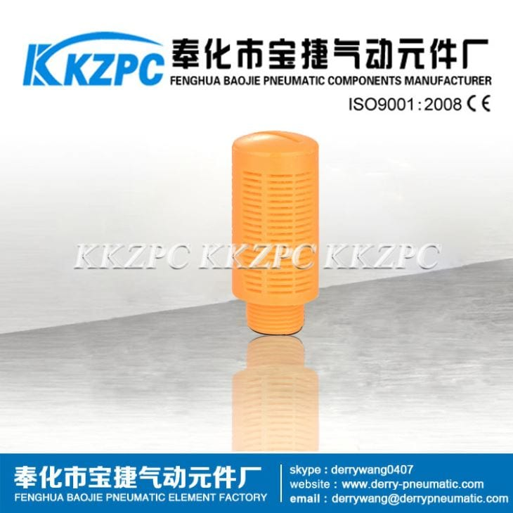 PSL-01 SMC Type Customized Pneumatic Plastic Mufflers