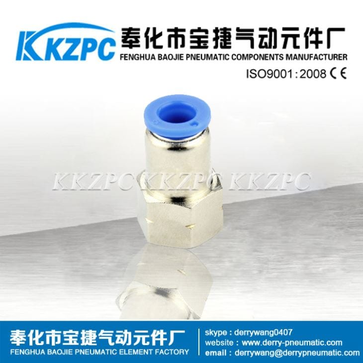 PCF Female Straight Metal Pneumatic Tube Fitting-Quick Connector