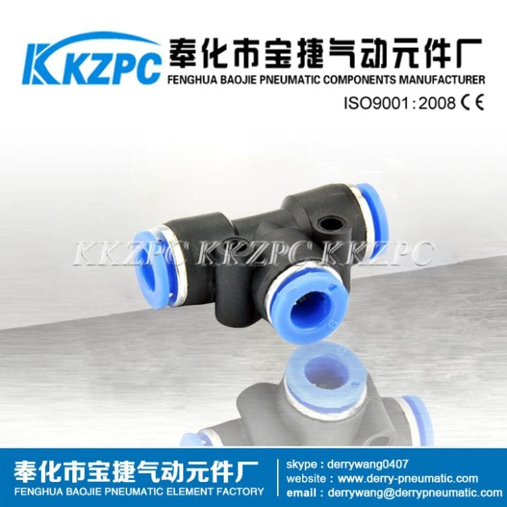 PE Plastic Connecting Tube Fitting Air Hose Coupler