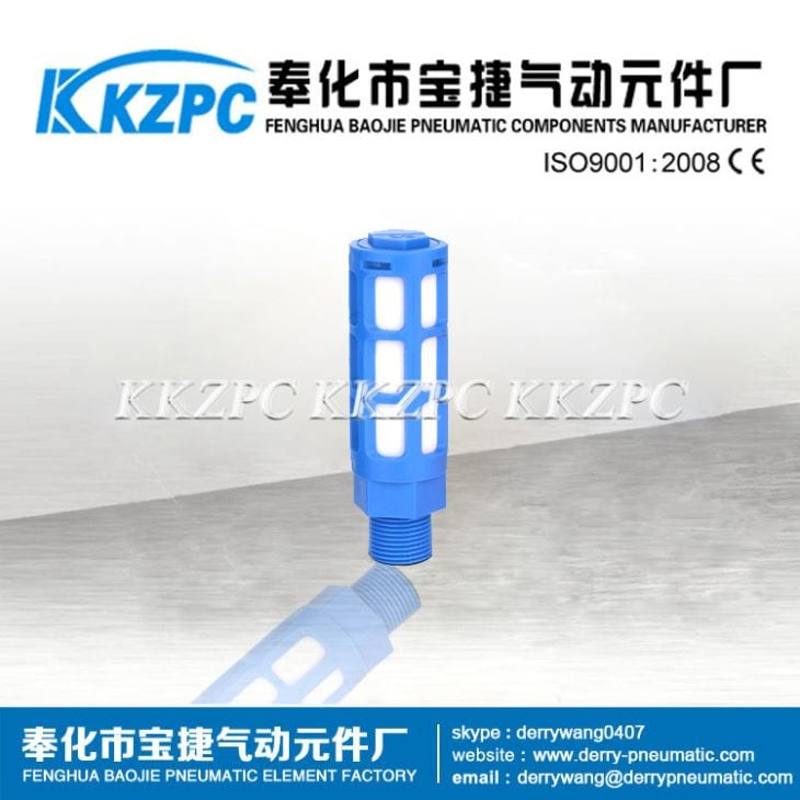 PSL-02 White Color Series Pneumatic Plastic Mufflers