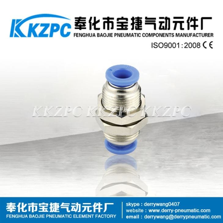 PMM Series Bulkead Union Fitting Brass Pneumatic Fitting