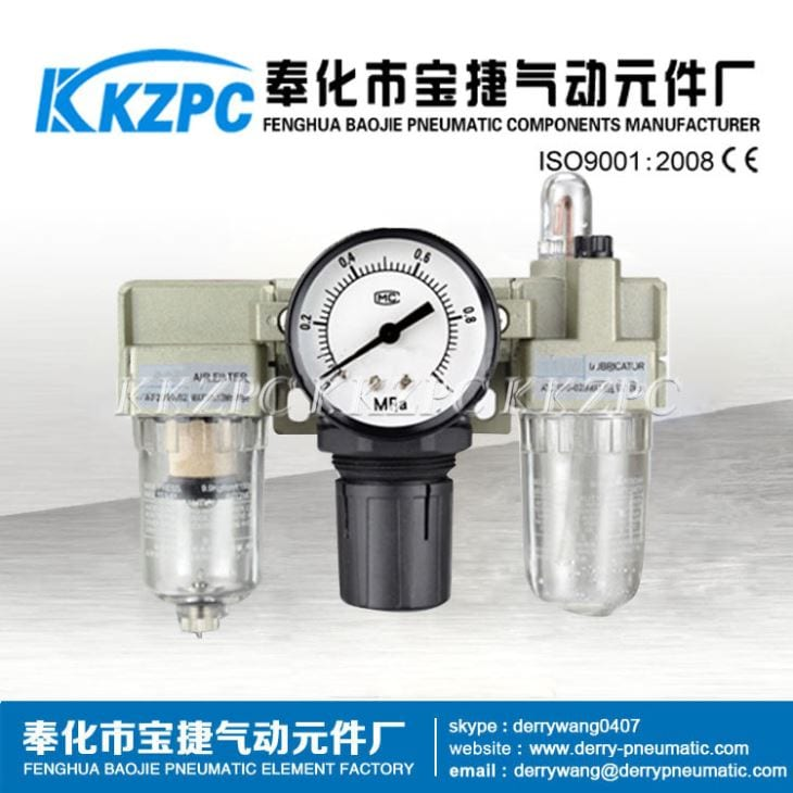 SMC Type Pneumatic FRL Combination 1/4 AC2000-02