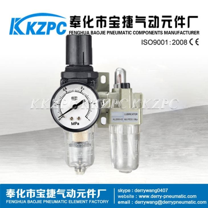 Pneumatic source treatment units filter+regulator lubricator AC2010-02 1/4 inch SMC type  FRL Combination