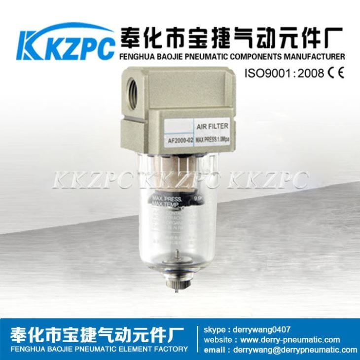 SMC Type AF1000~5000 Series AF2000-02 Air Filter Regulator