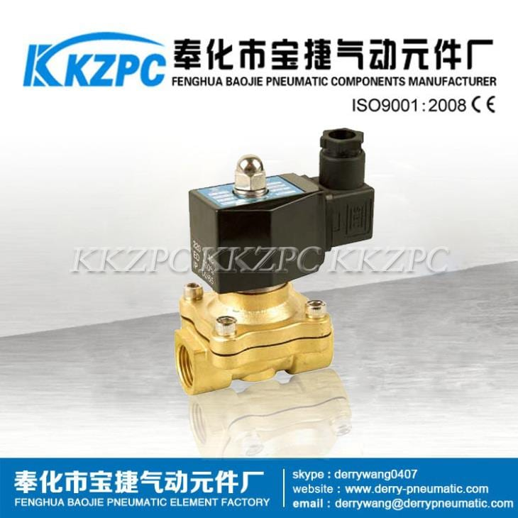 Cheapest Factory 1/2 Inch Water Solenoid Valve -