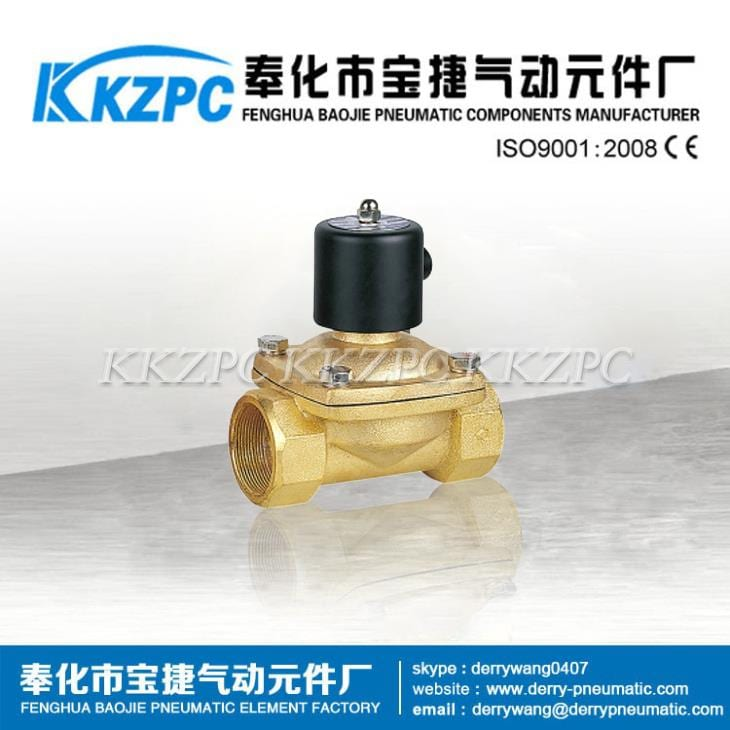 2 Inch Water Solenoid Valve, Brass Body, to Control Air, Water, 2W500-50 Normally Closed