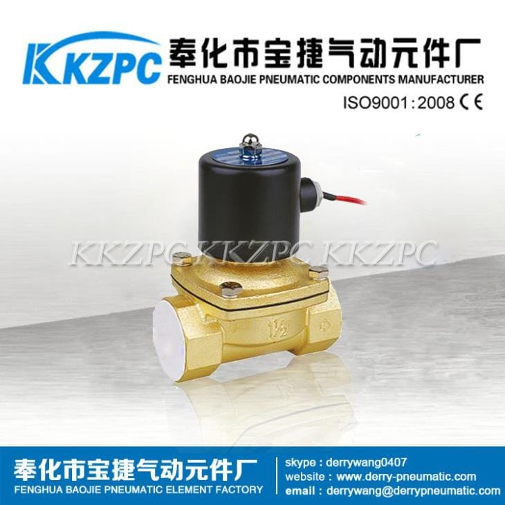 2 Way Brass Water Flow Control Valve 2W400-40