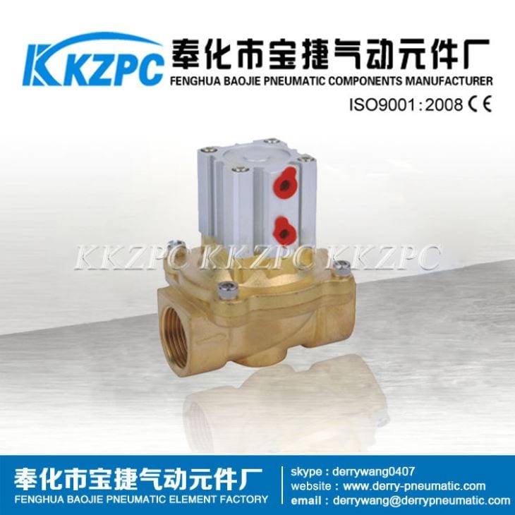 2Q200-25 Air Control Two Way Valve Factory Directly Supply