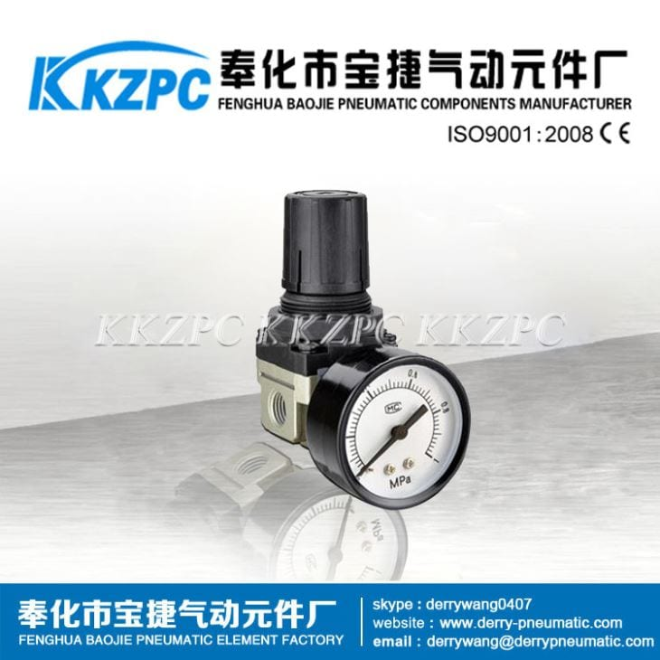 1/4 Port Size Air Regulator Aluminum Material Air Pressure Regulator AR2000-02
