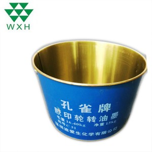 15L ring luck Tin Bucket For Paint,Chemical Industrial Packaging