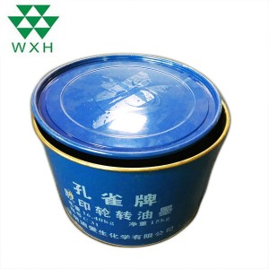 15L Empty Tin Bucket Chemical Oil Drum with Metal Cover