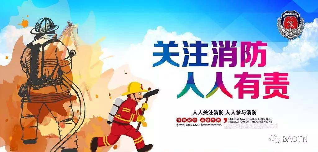 BAOTN calls on everyone to prevent fires and save lives
