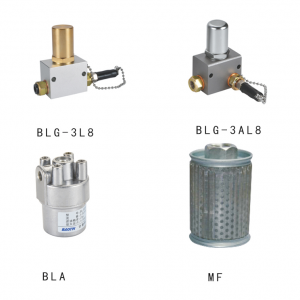 OEM/ODM China Lathe lubricator parts -