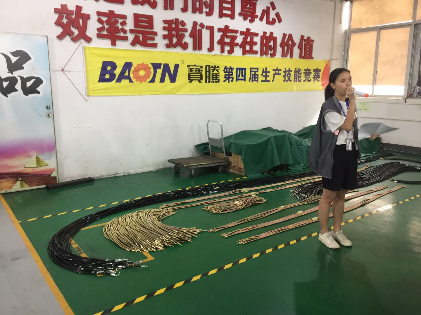 BAOTN——Production skills competition