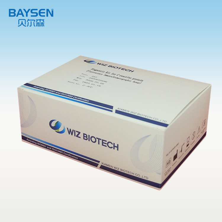 Diagnostic kit for hypersensitive C-reactive protein hs-crp test kit Featured Image