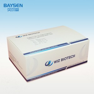 Diagnostic Kit for Alpha-fetoprotein (fluorescence immunochromatographic assay)