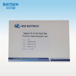 Diagnostic Kit for Fecal Occult Blood(Fluorescence Immunochromatographic Assay