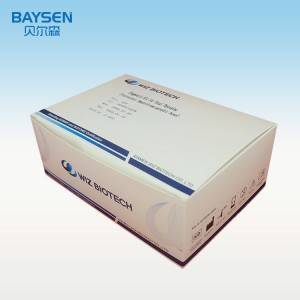Diagnostic Kit for Total Triiodothyronine  (fluorescence immunochromatographic assay)