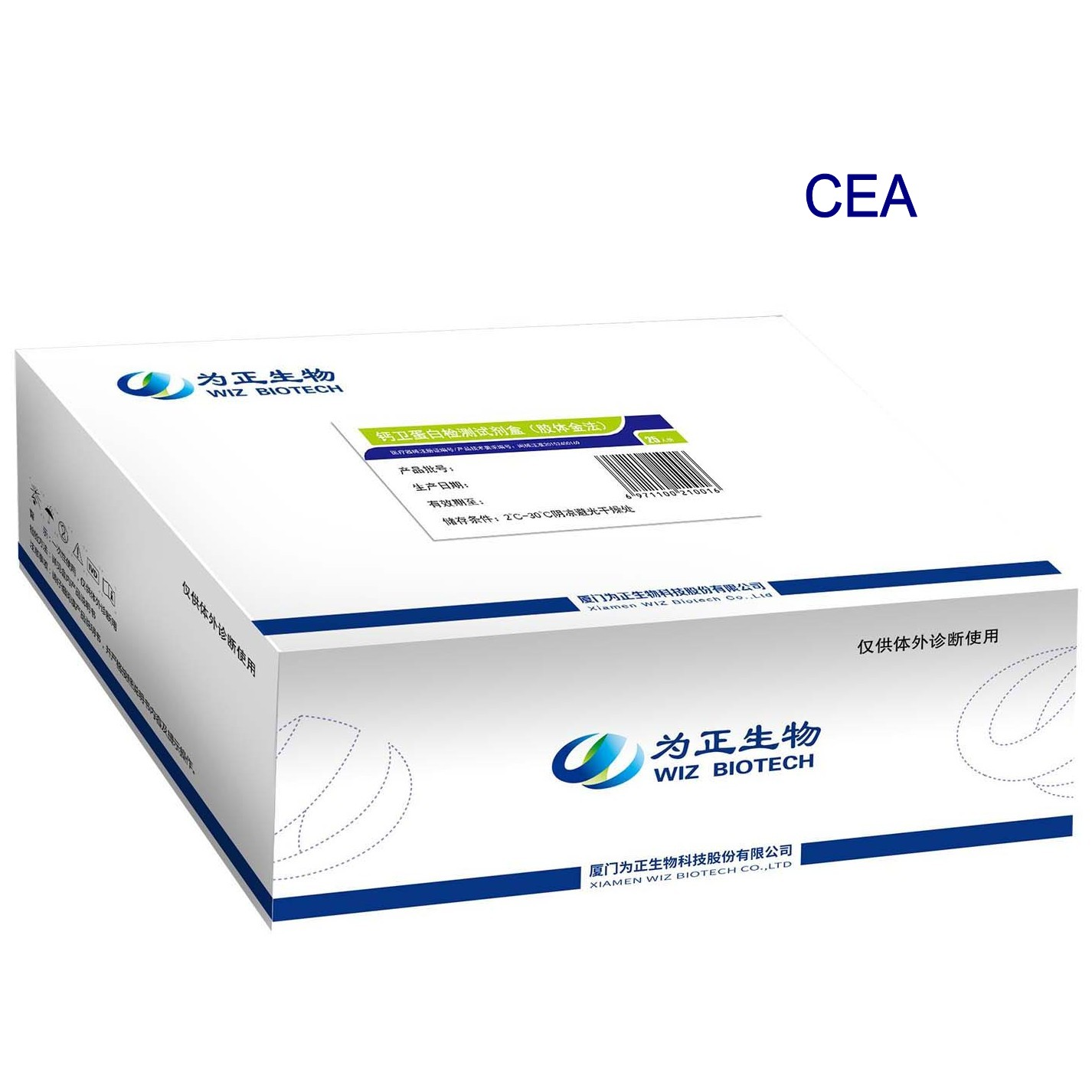 Factory Cheap Adenovirus Diagnostic Test - Best Price for Tumor Marker Small Cell Lung Cancer Progrp Elisa Test Kit – Baysen