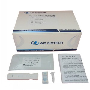 Diagnostic Kit for Thyroid Stimulating Hormone (fluorescence immunochromatographic assay)