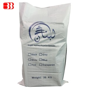 Professional ChinaCement Or Fertilizer Bags With Printing - PP Printed Bag – Ben Ben