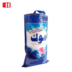 factory low price Agricultural Packaging Bopp Sacks -  Bopp Laminated Woven Bag – Ben Ben