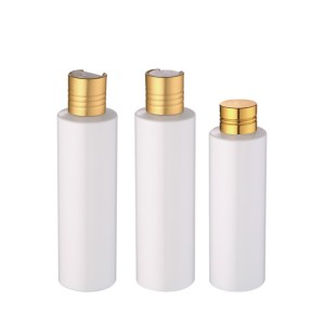 50ml white flat shoulder plastic bottle