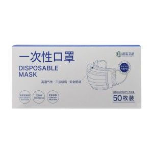 Good quality disposable face mask