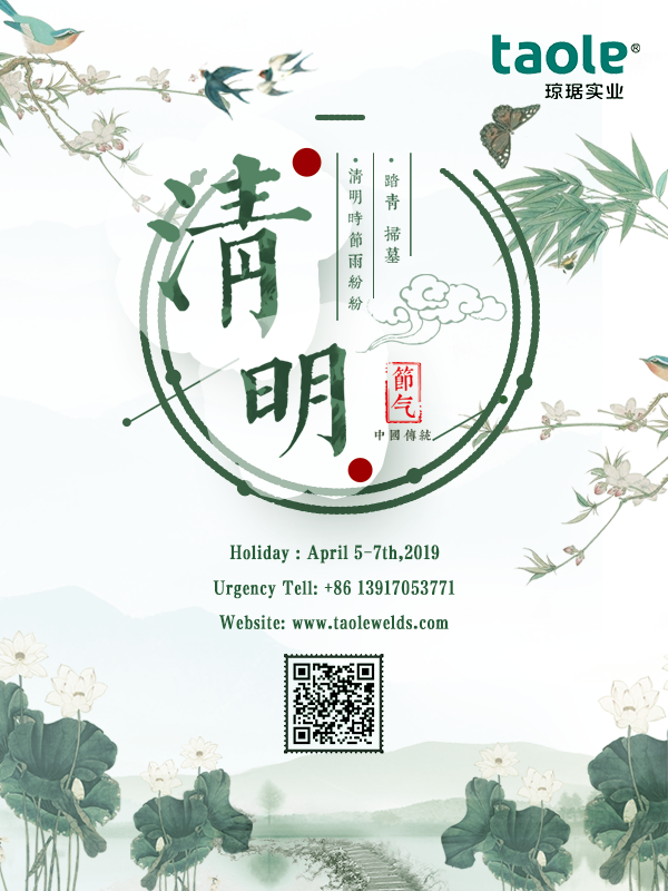 China Qingming Festival during April 5-7th,2019