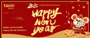 TAOLE 2020 Chinese New Year Holiday