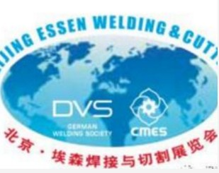 Upcoming Essen welding & cutting Fair and INTERMACH exhibition