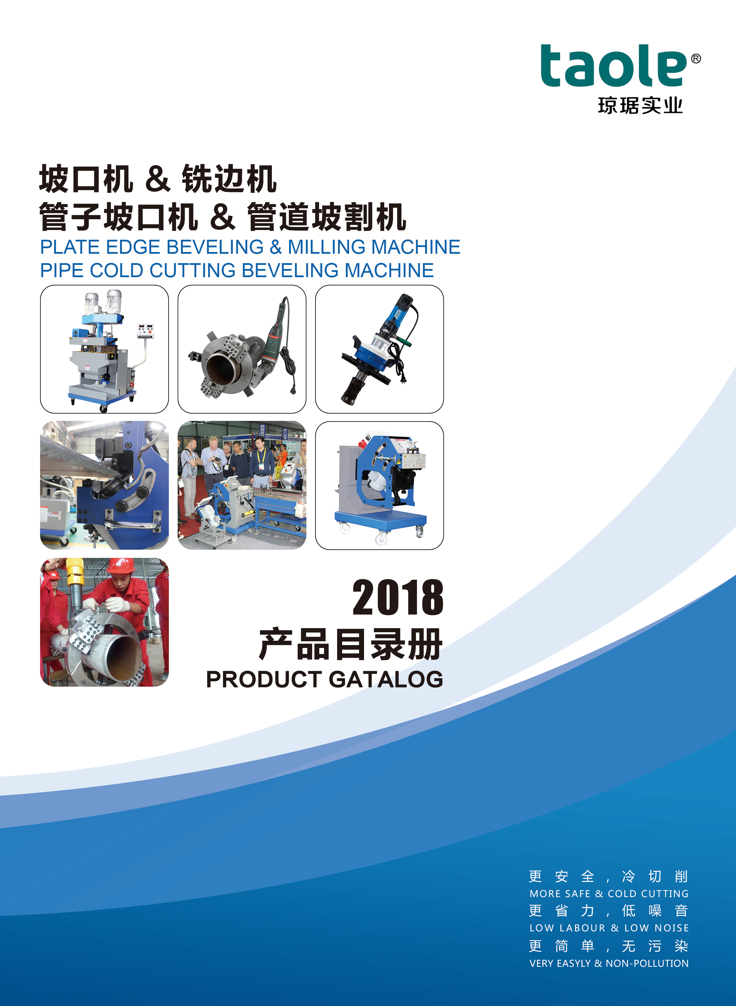 Beveling Machine Catalogue