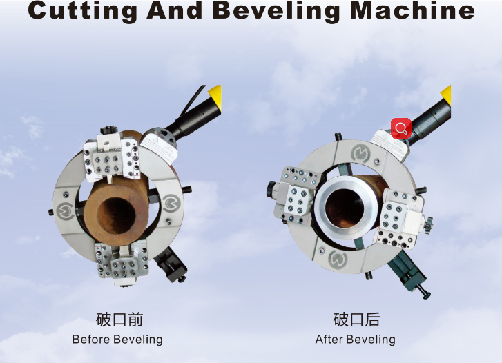 How to inquiry a pipe cutting beveling machine?