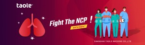 Fight the NCP, Fighting Wuhan, China