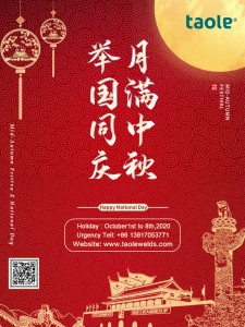 National day and Mid-autumn Festival Celebration during Oct 1-8th,2020