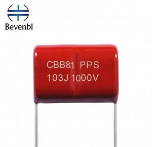 CBB81 series encapsulated capacitor mask generator capacitor 104J 2000v