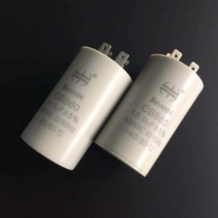 Wholesale Metallized 106k 250v Polyester Film Capacitor – CBB60  Polypropylene AC Motor capacitor – A Friend