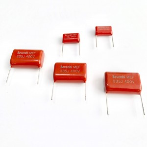 CL21 (MEF) Metallized Polyester Film capacitor