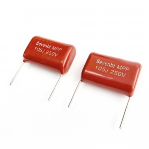 Cheap price China Radial Metallized Polyester Film Capacitors Cl21 DIP