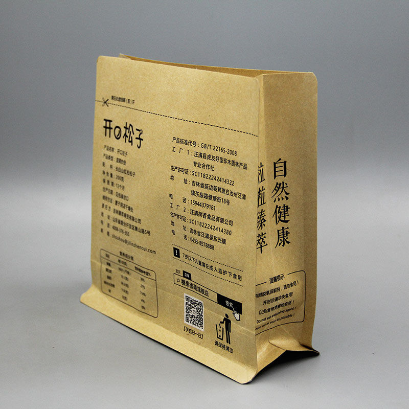 Professional Design Stand Up Barrier Pouches Amazon - China flat bottom paper bag supplier – Kazuo Beyin