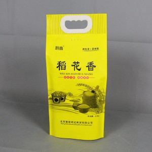 Factory wholesale Tea Packing Pouch -  Customized side gusset rice bag with handle – Kazuo Beyin